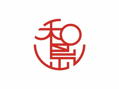 和島 japanese japan typogaphy logo