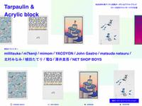 Tarpaulin & Acrylic block - SUZURI