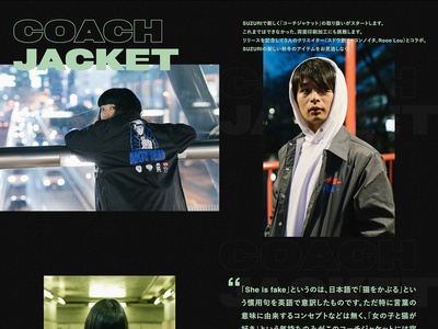 COACH JACKET - SUZURI fashion web desgin web