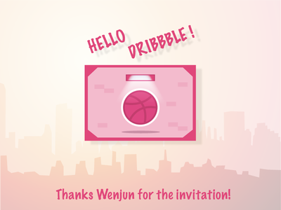 Admission ticket to Dribbble ue