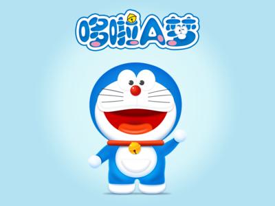 Doraemon's magic pocket