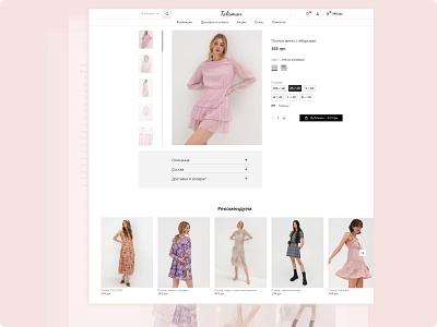 Fashion E-commerce clothing brand online store ux design ui design store design fashion website website clothes shop