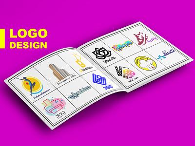 طراحی لوگو ، لوگو تایپ ، تایپوگرافی Logo design, logo typing, ty ui illustration design poster calender graphic logo logotype graphic design طراحی گرافیک