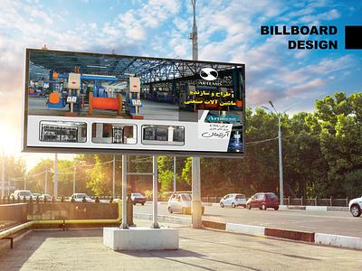 Billboard Design طراحی بیلبورد طراحی گرافیک graphic design logotype graphic logo poster calender design illustration ui