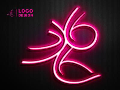طراحی لوگو ، لوگو تایپ ، تایپوگرافی Logo design, logo typing ui illustration design calender poster logo graphic logotype graphic design طراحی گرافیک