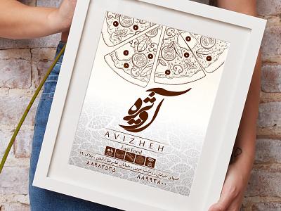 Flyer Design طراحی بروشور ui illustration design calender graphic poster logo logotype graphic design طراحی گرافیک