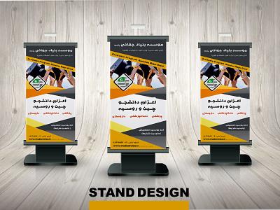 Stand Design طراحی استند ui illustration design calender poster logo graphic logotype graphic design طراحی گرافیک