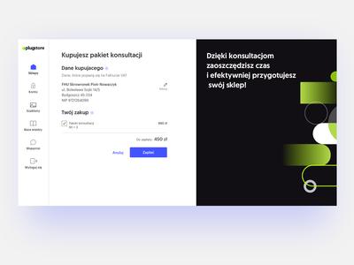 Shop configurator online