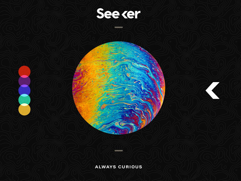 Seeker - Color Study concept texture type fluid logo identity science spectral color branding
