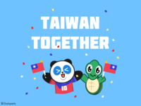 TAIWAN TOGETHER