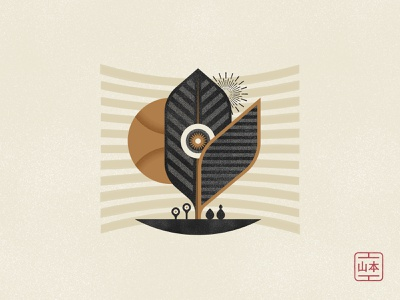 Solitude or small meditations #07 solitude smallmeditations nature circular textures symbolism vector geometry illustration