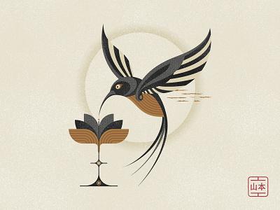 Solitude or small meditations #16 flower colibri hummingbird minimalism solitude smallmeditations circular textures nature symbolism vector geometry illustration