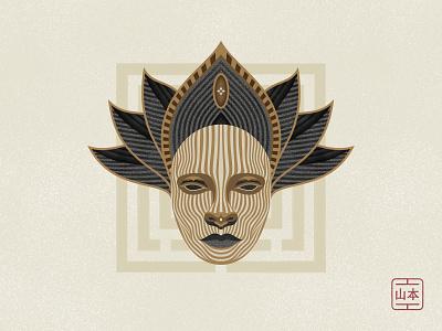 Solitude or small meditations #24 ori african mask minimalism solitude smallmeditations circular textures nature symbolism vector geometry illustration