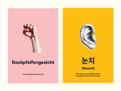 Backpfeifengesicht & nunchi german korean language poster