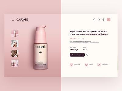 CAUDALIE | Cosmetics store concept store cosmetics ecommerce user interface web minimal landing page concept design ui