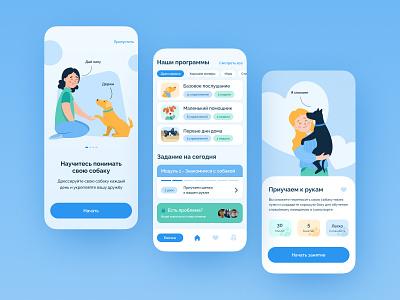 Dog training App pets mvp ux mobile dog dogs dog training illustration app animals design concept ui