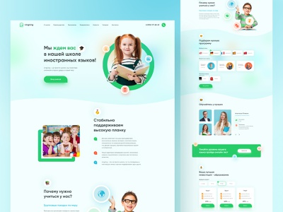 Language school english language lessons online learning language school learning english uiux education web landing page design concept ui teachers
