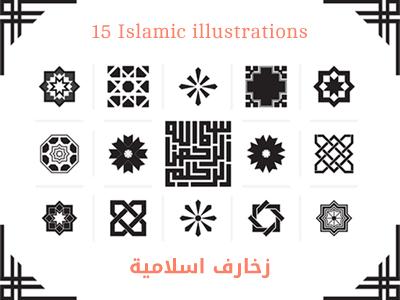 15 Islamic Vector Illustrations  freebies icons vector web design