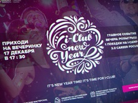 I-Club New Years
