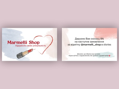 Business card for beauty store typography graphic design business card logo branding vector illustration design