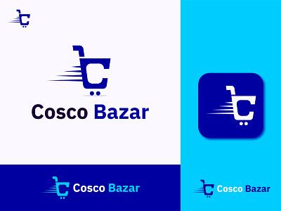 Cosco Bazar / C Letter Logo shop logo digital marketing mark logo designer brand mark eyecatchinglogo typography dribble minimal logo brandidentity businesslogo flatlogo professionallogo brand creative creativelogo logodesign graphic design branding logo