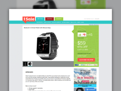 Product Page dislike like product page ecommerce 1sale.com