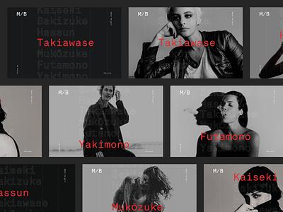 M/B Portfolio-Screens web desktop sketch portraits portfolio photograhy screens fullscreen ux ui animation concept typography design
