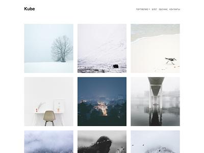 Kube website web phototheme portfolio minimal clean theme wordpress