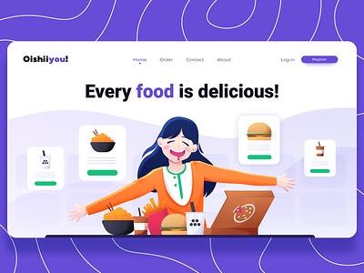 Food Delivery Service Website Header hero image header food website design illustration graphic design ui