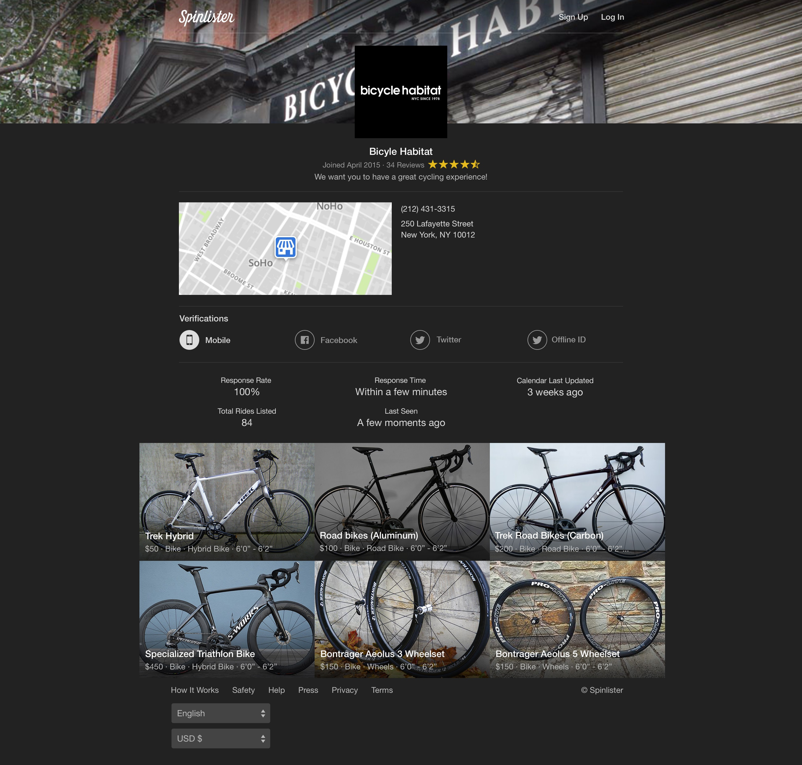 Spinlister profile bike shop tablet bicyclehabitat