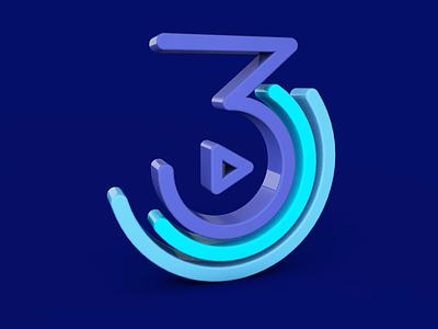 Logo 3lopez 3D branding 3d logo