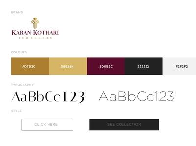 KKJPL Branding Elements
