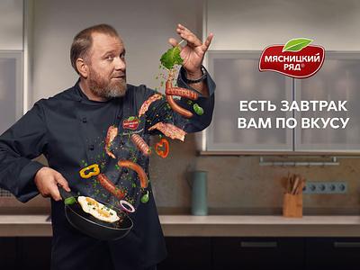 Myasnitskiy ryad retoucher illustration creative photoshop photo retouch retouching