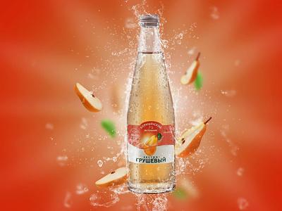 Karchi lemonade illustration photoshop retoucher photo retouch retouching creative