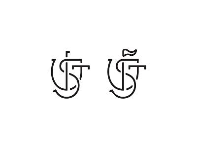 VST Graveyard 04 graveyard anchor nautical logo monogram vst