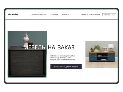 Mebelstor icon vector graphic design web animation website ux ui minimal design