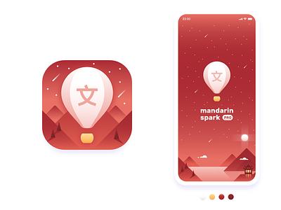 Mandarin Spark App Icon chinese language learning language spark mandarin ios affinity app icon design icon vector flat simple