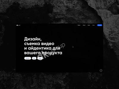 DK GROUP – Homepage / Project Page branding ux ui agency design web portfolio animation website web design