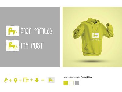 My Post logodesign illustration logo branding brand design design