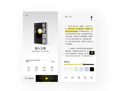 Mobile Reading App app