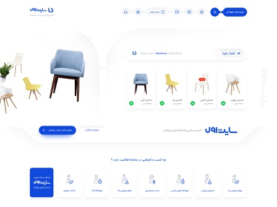 SiteAval Website Builder ivahid branding design webdesign ui website builder siteaval