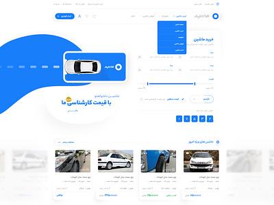 Mashin | Web Design branding logo car ivahid website ui webdesign