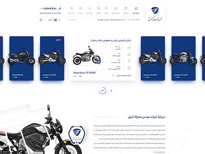 Motorcycle WebDesign | Tosan Mohareke ivahid ux ui design webdesign