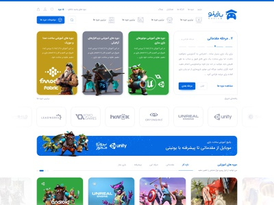 Bazino Academy WebDesign game design ivahid bazino academy game design webdesign