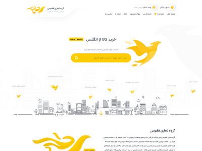 Fnxshipping | Web Design shipping company fnxshipping website webdesign trade bussines