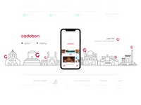 Codobon Discount reference