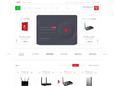 Resis Network Shop design website webdesign resis shop