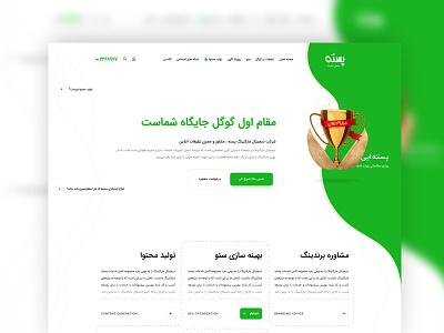 SEO & Digital Marketing Agency ivahid design website webdesign seo