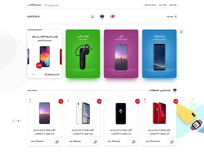 SariTech Shop mobile shop ivahid design website webdesign ui