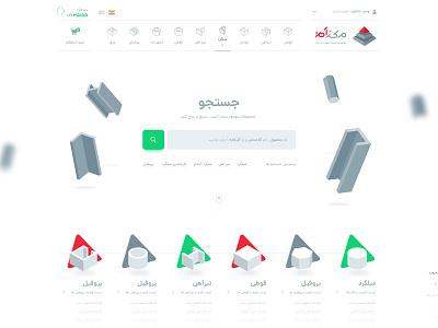 MarkazAhan | Online sale of iron site psd design webdesign ivahid layout website ui